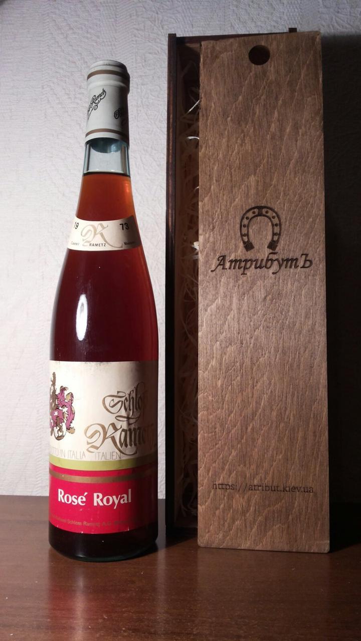Вино 1973 года Rose Royal  Италия