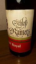 Вино 1973 года Rose Royal  Италия, фото 2