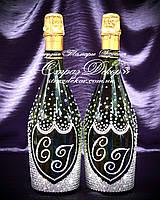 Набор именного свадебного шампанского в стразах 2 бутылки (уточняйте сроки) Ш14, фото 1