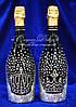 Свадебное шампанское 2 бутылки с короной (король и королева) в стразах (уточняйте сроки) Ш23