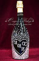 Свадебное шампанское с сердцем и датой в стразах (уточняйте сроки) Ш28