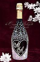 Свадебное шампанское с сердцем в стразах с инициалами  (уточняйте сроки) Ш33, фото 1