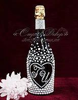 Свадебное шампанское с сердцем в жемчуге с инициалами (уточняйте сроки) Ш35, фото 1