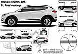 Молдинги на двері для Hyundai Tucson 2015-2020 / P8STD700 /, фото 5
