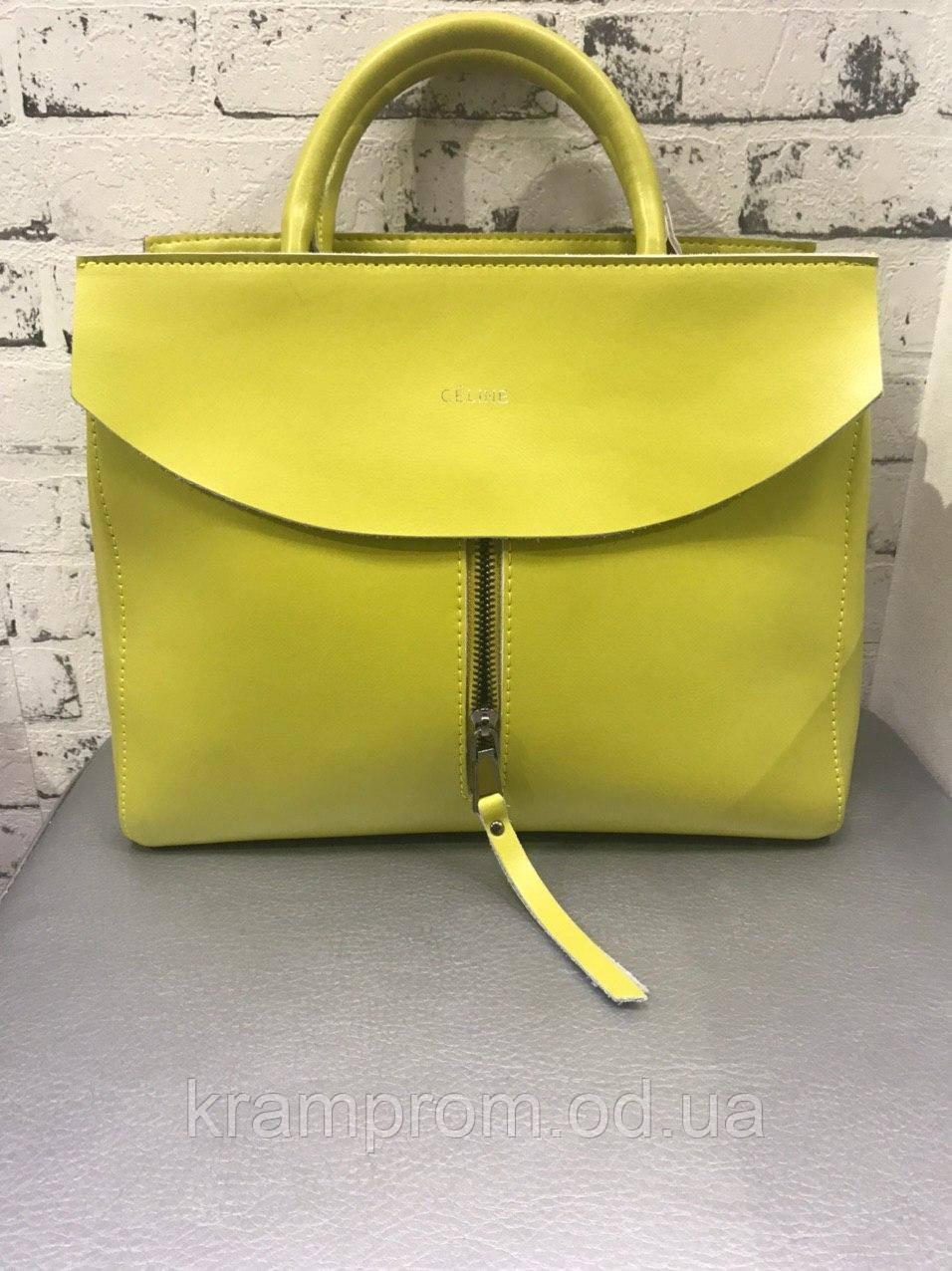 Стильная женская желтая кожаная сумка