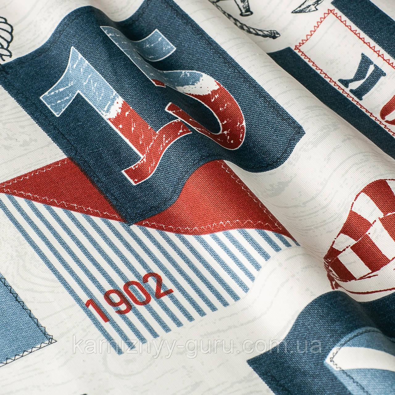Декоративная ткань с тефлоновой пропиткой морская тематика 84576v3