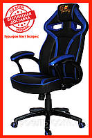 Офисный стул Barsky Sportdrive Game Blue SD-06