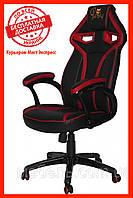 Офисный стул Barsky Sportdrive Game Red SD-08