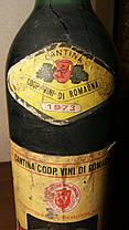 Вино 1973 года Sangiovese di Romagna  Италия, фото 2