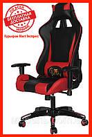 Офисный стул Barsky Sportdrive Game - SD-13