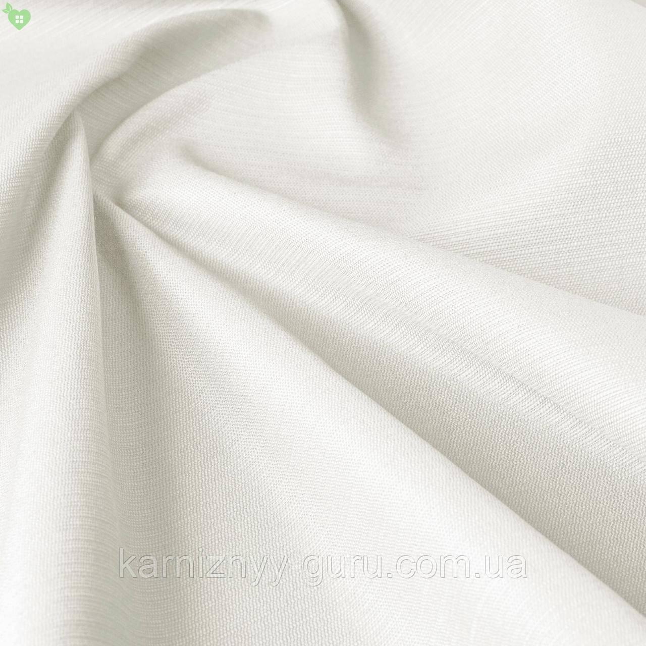 Уличная ткань с фактурой белого цвета для штор на террасу 84260v1