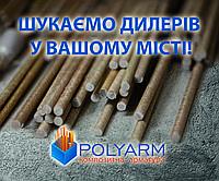Арматура композитная Polyarm 8 mm. Для фундамента, фото 1