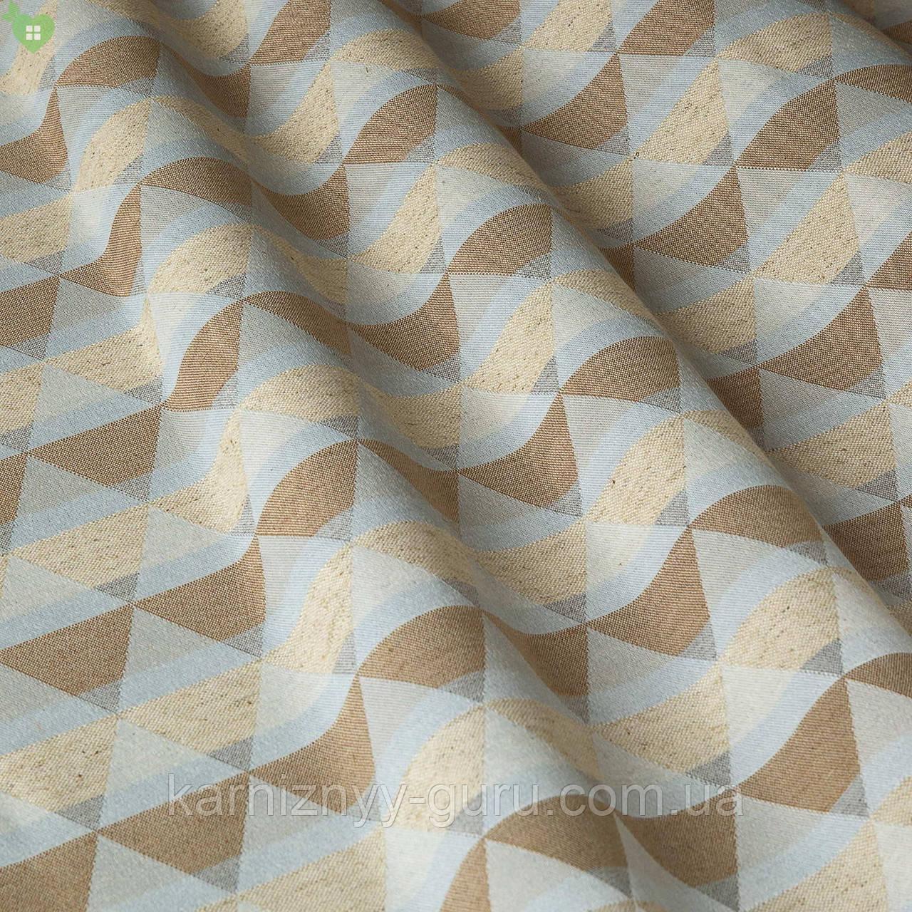 Декоративная ткань с рисунком искаженной шахматной доски бежевого цвета Испания 83292v1