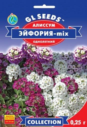 Алиссум Эйфория микс - 0.25г - Семена цветов