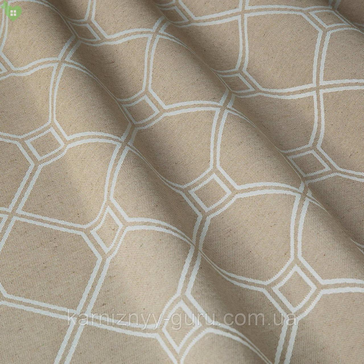 Декоративная ткань в ромбик с квадратами бежевого цвета жаккард Испания 83289v2