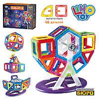 Магнитный конструктор арт. LT4002 абстракция 46 деталей 34-25,5-8см (Limo Toy)