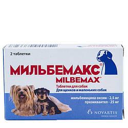 Таблетки Milbemax Мільбемакс від глистів для цуценят та собак дрібних порід 2табл