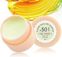 Гель-краска CANNI 5мл №501 бледно-салатовая