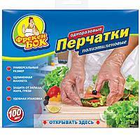 Рукавички Фрекен_Бок 17500120 100шт. Одноразовые полиэтиленовые