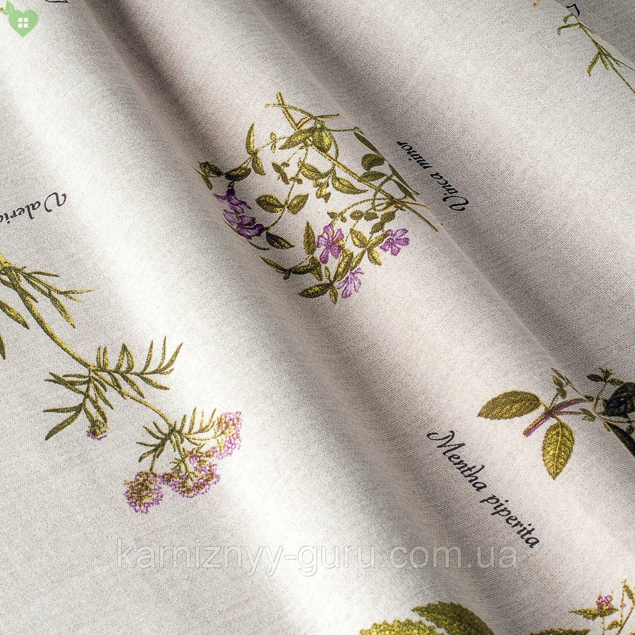 Декоративная ткань с редкими зелеными травинками на бежевом фоне 82643v1