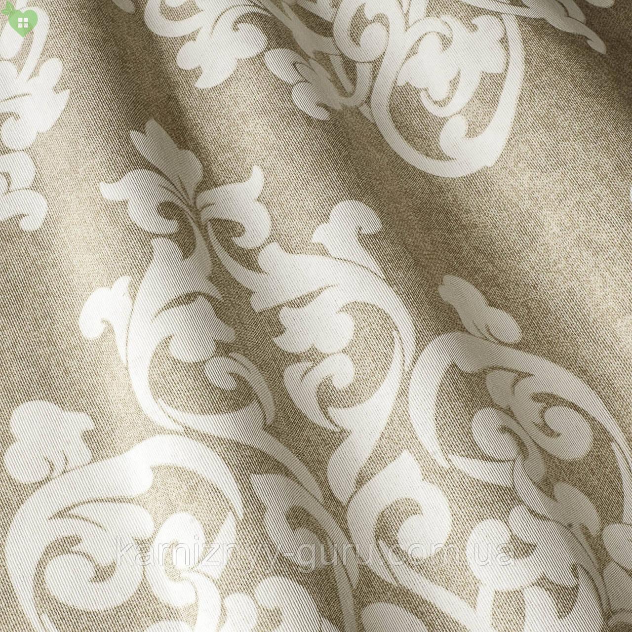 Декоративная ткань белоснежный вензель на бежевом фоне Испания 82557v1