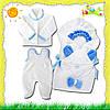 Зимний детский конверт Мишка + костюм