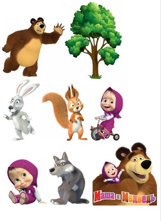 Вафельная картинка Маша и медвель   Съедобные картинки Маша и медведь   Маша медведь картинки разные Формат А4