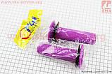 Рукоятка руля лев./пр. к-кт, фиолетовый, фото 3