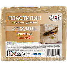"""Пластилин скульптурный Гамма """"Студия"""" телесный, мягкий, 500г"""