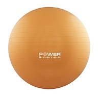 Мяч для фитнеса и гимнастики POWER SYSTEM PS-4011 55cm Orange, фото 1