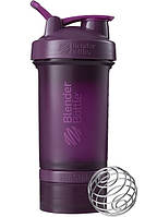 Шейкер спортивный BlenderBottle ProStak 650ml с 2-мя контейнерами Plum (ORIGINAL), фото 1