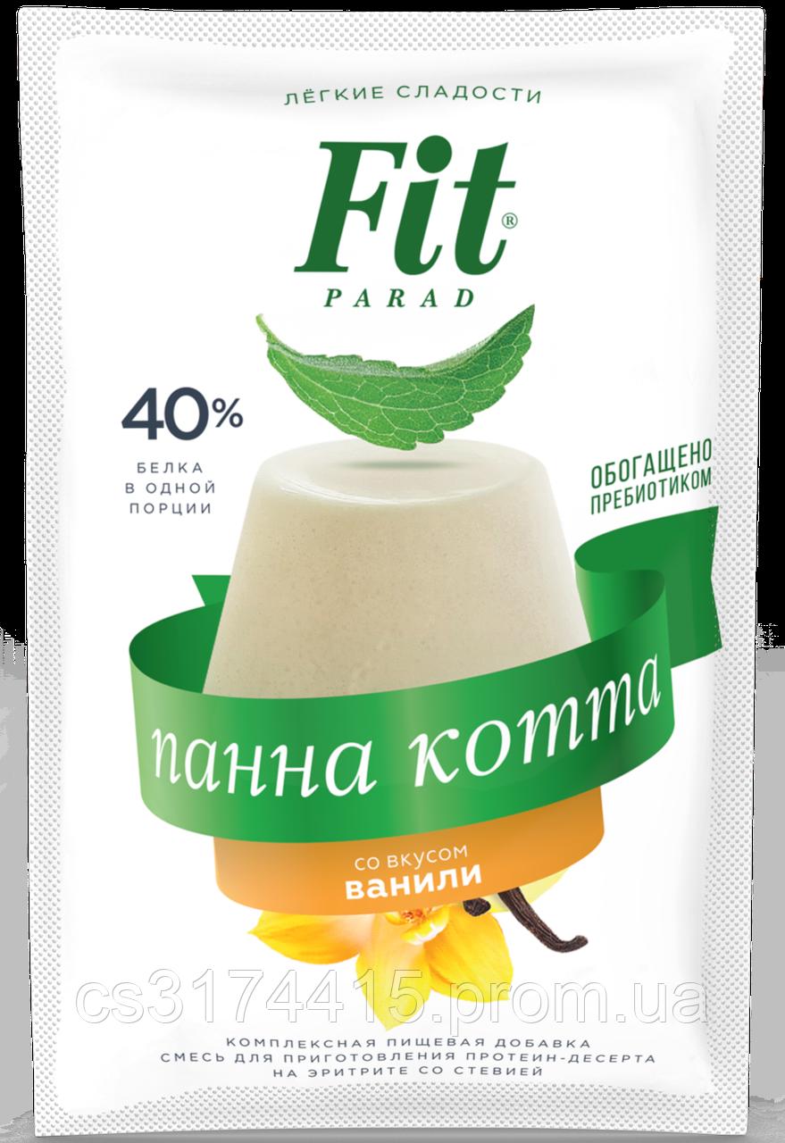 Суміш для приготування панна-котти ФитПарад зі смаком Ванілі (50 грам)