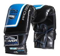 Перчатки снарядные Power System PS 5003 Bag Gloves Storm L Black/Blue, фото 1