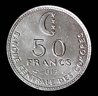 Монета Коморских островов 50 франков 2013 г.