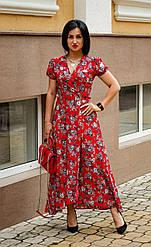 Красивое молодежное платье в цветы