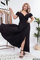 Платье макси с открытыми плечами длинное 48-54