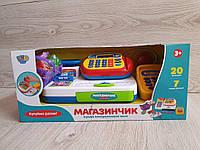 Магазинчик, интерактивная касса, детская касса, касса, детский магазин