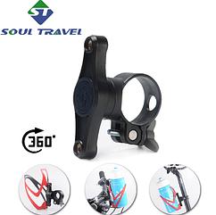 Адаптер для круглого сечения SOUL TRAVEL поворотный с трещёткой 360 для флягодержателя на руль/подседел/вилку