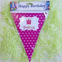 """Гирлянда для украшения праздника, растяжка """"Princess"""" 1.8 м (флажки)"""