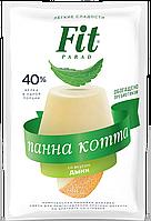 Смесь для приготовления панна-котты ФитПарад со вкусом Дыни (50 грамм)