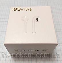 Бездротові навушники-гарнітура i9S-TWS з PowerBank і чохлом, білий