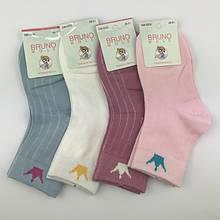 Шкарпетки, слідки дівчаткам