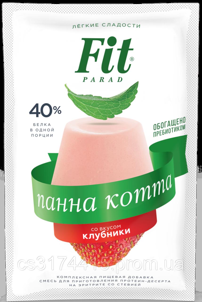 Суміш для приготування панна-котти ФитПарад зі смаком Полуниці (50 грам)