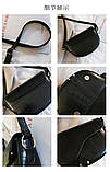 Модная маленькая женская сумка. Сумка седло женская стильная под крокодила. Сумочка полукруглая (черная), фото 5