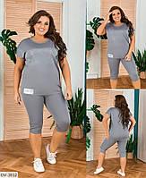Модный женский спортивный костюм на лето большие размеры 48-58 арт 3103