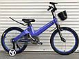 Велосипед дитячий від 4 років 16 дюймів МАГНІЄВА РАМА велосипед дитячий з кошиком додатковими колесами, фото 2