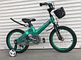 Велосипед дитячий від 4 років 16 дюймів МАГНІЄВА РАМА велосипед дитячий з кошиком додатковими колесами, фото 4