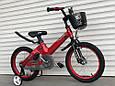 Велосипед дитячий від 4 років 16 дюймів МАГНІЄВА РАМА велосипед дитячий з кошиком додатковими колесами, фото 5