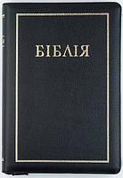 Біблія 077 zti шкіряна чорна з рамкою формат 170х245 мм. замок, золотий обріз, індекси (переклад Огієнка)