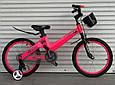 Велосипед дитячий від 4 років 16 дюймів МАГНІЄВА РАМА велосипед дитячий з кошиком додатковими колесами, фото 6